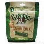Pug Reviews: Grain Free Greenies
